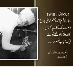 Father of the nation's Quid e Azam Muhammad Ali Jinnah Pakistan Defence, History Of Pakistan, Pakistan Zindabad, People Hurt You Quotes, Pakistan Quotes, Happy Independence Day Pakistan, General Knowledge Book, Best Urdu Poetry Images, Imran Khan