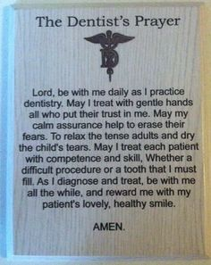The Dentist's Prayer
