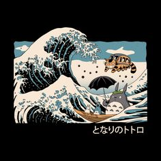 """""""The Great Wave of Spirits"""" by Vincent Trinidad Totoro, Catbus, and forest spirits ride the Great Wave off Kanagawa Japon Illustration, Graphic Design Illustration, Arte Dope, Studio Ghibli Art, Japanese Artwork, Japanese Graphic Design, My Neighbor Totoro, Poster Prints, Art Prints"""