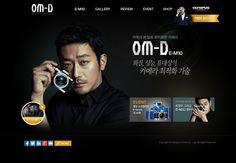 DCafeIn Website - Olympus OM-D E-M10