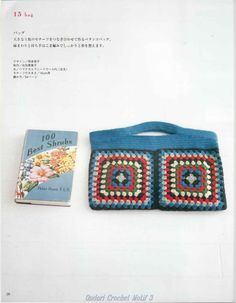 Who wouldn't want a book purse? A must-have/make for a bookworm and crochet-addicted (like me :-p)