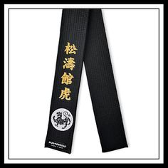 Embroidered Shotokan