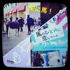 栄に馬!。。。 A.R.C.空港乗馬倶楽部 のPRイベント http://www.arc-jpn.com/  乗馬ダイエットなんてあるみたい