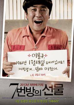 Miracle In Cell No. 7 <3 Lee Yong Gu ~Ryu Seung Ryong~ <3