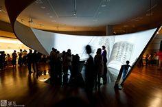 NATIONAL HANGEUL MUSEUM - 2014