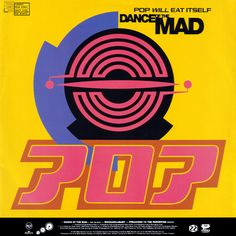 Pop Will Eat Itself - Dance Of The Mad Bastards, one of my all time favourite PWEI tracks. Funnily enough, the B-side on this release is probably my least favourite.