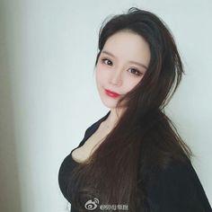 Cute Korean Girl, Schoolgirl