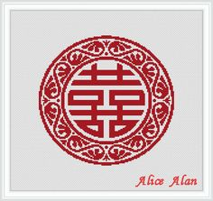 Cross Stitch Pattern Chinese Symbol Double happiness Feng Shui monochrome designed by me, so you have a unique opportunity to get an exclusive product.  Colors – 2  Fabric: 14 count White Aida Stitches: 121 x 117 Size: 8.64 x 8.36 inches or 21.95 x 21.23 cm Colours: DMC Fabric: 16 count White Aida Stitches: 121 x 117 Size: 7.56 x 7.31 inches or 19.21 x 18.57 cm Colours: DMC    PDF Pattern includes:  1. Enlarged Chart of the Design in Color coded symbols and in Black and White symbols. 2…
