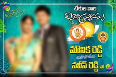 wedding banner psd templates