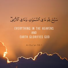 Welcome to My Merciful Allah Channel. Our intention is to just spread our beloved religion Islam. May Allah (swt) help us in this purpose. Islamic Qoutes, Muslim Quotes, Religious Quotes, Beautiful Quran Verses, Beautiful Islamic Quotes, Allah Quotes, Quran Quotes, Quran Sayings, Hindi Quotes