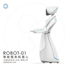 Ai Robot, Mobile Robot, Intelligent Robot, Futuristic Robot, Humanoid Robot, Smart Robot, Robot Design, Science Fiction Art, Android