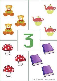 Счет Touch Math, Preschool Printables, Preschool Worksheets, Motor Skills Activities, Preschool Activities, Puzzles Numeros, Cute Powerpoint Templates, Funny Numbers, Ms Gs