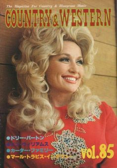Dolly Parton - Country & Western Magazine [Japan] (January 1978)