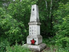 The pass between Elevation 1079 and Elevation 880 through which the group intended to travel was subsequently re-named the Dyatlov Pass and a large memorial ...