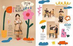 Harper's Bazaar Indonesia Editorial on Behance Book Design, Layout Design, Web Design, Editorial Layout, Editorial Design, Graphic Design Posters, Graphic Design Illustration, Kids Graphic Design, Dm Poster