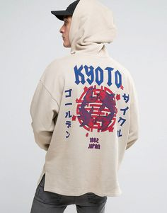 Asos Oversized Hoodie With Kyoto Back Print