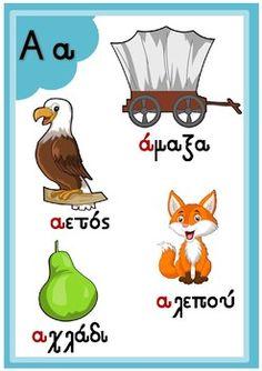 Greek Alphabet Posters by PrwtoKoudouni Learn Greek, Greek Language, Greek Alphabet, Type Posters, Teacher Pay Teachers, Teacher Newsletter, My Children, Alphabet Posters, Kindergarten