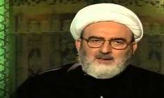 متفرقات للشيخ حسين الكوراني