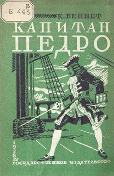 Captain Pedro, 1928.
