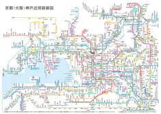Railway Map of Kansai Area Subway Map, Public Transport, Osaka, Kyoto, Planer, Transportation, Places To Visit, Skyline, Maps