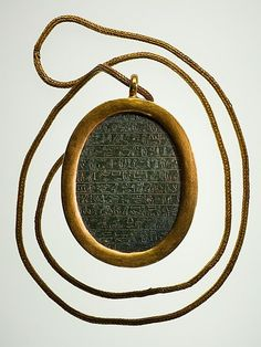 Egyptian heart scarab (1492-1473 BC) - funerary piece inscribed with part of the Book of the Dead