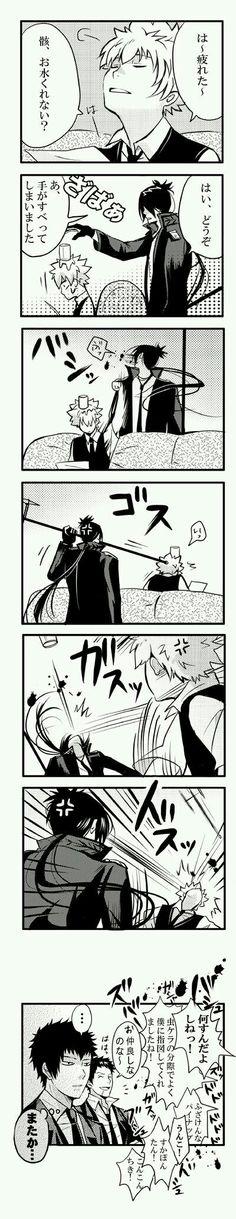 Mukuro and Tsuna. The (childish) fight ensues! Reborn Katekyo Hitman, Hitman Reborn, Funny Comic Strips, D Gray Man, Anime Demon, Funny Comics, Anime Love, Akira, Doujinshi