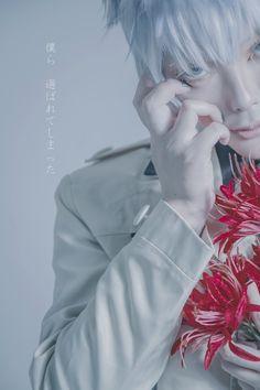 東京喰種:re - Wantama(Wantama) Sasaki Haise Cosplay Photo - Cure WorldCosplay Tokyo Ghoul Cosplay, Kaneki, Anime Cosplay, The Cure, Around The Worlds