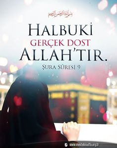 Allah Islam, Ramadan, Stress, God, Quotes, Life, Muslim, Dios, Quotations