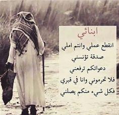اللهم ارحمه برحمتك التي وسعت كل شيء ..اللهم ارحم امواتنا واموات المسلمين جميعا