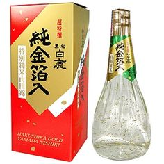 Hakushika Gold