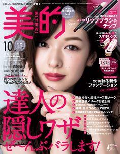 biteki10_2016-1