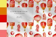 Lunar New year Watercolor Patterns by olga. Textile Prints, Textiles, Lunar New, Watercolor Pattern, Home Textile, Print Patterns, Pattern Design, Place Card Holders, Digital