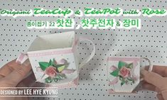 종이접기 도안 -커피잔 종이접기. 컵 종이접기, 컵 색종이접기, 종이접기 찻잔, 종이접기 장미,Origami diagram Teacup & Teapot : 네이버 블로그 Origami Rose, Origami Butterfly, Origami Flowers, Origami Paper, Origami Diagrams, Coffee Cups, Coffee Time, Rose Design, Art Pictures