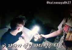 EXO's Second Box : Sleepy birthday boy D.O. ft. Chanyeol and Baekhyun (4/6)