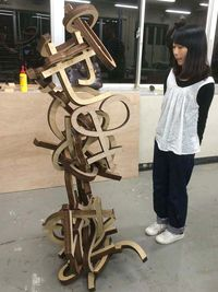 2015年武蔵野美術大学のレーザー作品