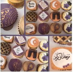 Screenshot_2013-07-29-13-10-40-1 Eid Cupcakes, Eid Cake, Cupcake Cookies, Eid Holiday, Eid Food, Ramadan Activities, Eid Party, Cupcake Frosting, Iftar