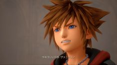 Sora Kingdom Hearts 3, Sora And Kairi, Spikes, Pixar, Disney, Cnd Nails, Pixar Characters, Studs, Riveting