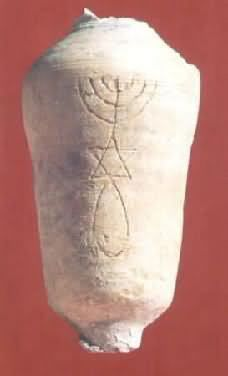 A  Messianic Seal from the Christian church in ancient Jerusalem has been rediscovered after 2,000 years. This ancient symbol was found on Mount Zion. It is believed to have been created and used by the Jewish believers who called themselves Nazarenes in the first Messianic Church