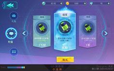 게임UI ::: 디자인의 폭을 넓혀주는 스타일 북 - Garmuri.com - 게임UI 디자인 모음 Game Gui, Game Icon, Game Ui Design, Web Design, Sf Games, Android App Design, College Games, I Love Games, Game Interface