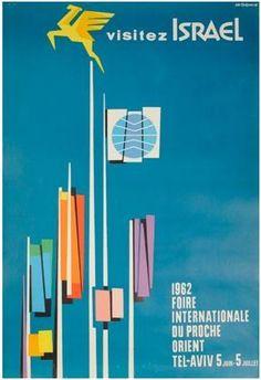 PanAm - Israel vintage travel poster (1962) ~ 'Visitez Israel' ~ '1962 Foire Internationale du Proche-Orient, Tel-Aviv, 5 juin-5 juillet'