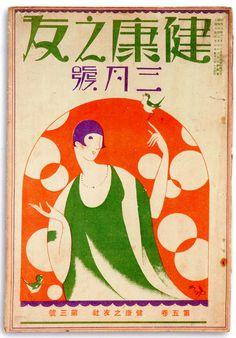 Art Deco magazine cover.