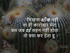 Shayari In Hindi, Golden Leaves, Lyrics, Quotes, Quotations, Song Lyrics, Quote, Shut Up Quotes, Music Lyrics