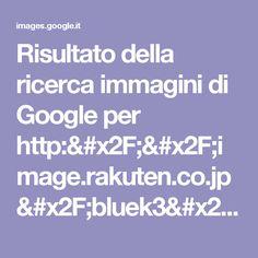 Risultato della ricerca immagini di Google per http://image.rakuten.co.jp/bluek3/cabinet/lb_chanel/lbcha46069why.jpg
