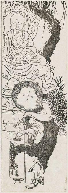 1828 Travelling Priest and Statue of Jizô, from Vol. 1 of the book Ehon teikin ôrai woodblock print by Katsushika Hokusai