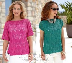Knitting Stitches, Knitting Patterns, Summer Knitting, Knit Shorts, Top Pattern, Pullover, Summer Tops, Crochet Top, Tunic Tops