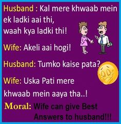 Image result for MARRIED INDIAN COUPLE JOKES