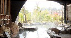 大分 筋湯温泉 山荘 山の彩(yamanoiro)やまそわの湯 立ち寄り湯可能、貸切も可能 Ooita Japan