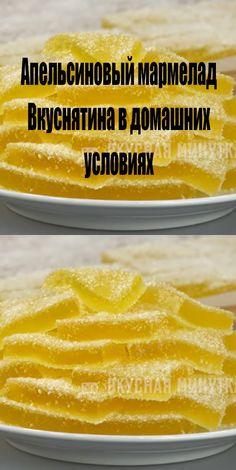 "Buy Crochet designer costume ""K … – Sweet Varieties Ukrainian Recipes, Russian Recipes, Oreo Cheesecake Bites, My Favorite Food, Favorite Recipes, Sweet Cakes, How Sweet Eats, Food Porn, Food And Drink"