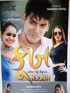 passport gujarati movie cast