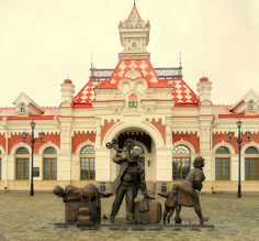 Old Railway Station, Yekaterinburg.